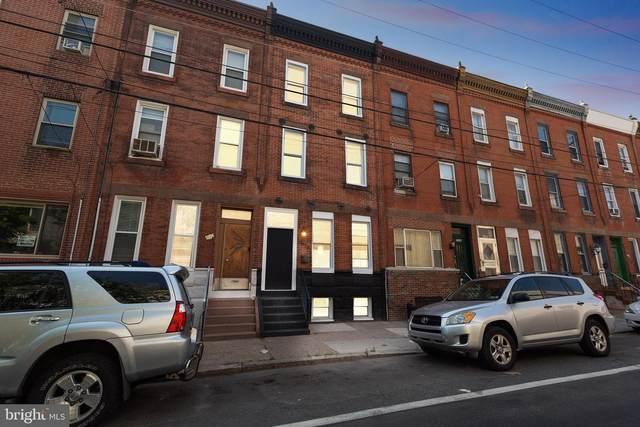 1928 S 15TH Street, PHILADELPHIA, PA 19145 (#PAPH911874) :: Shamrock Realty Group, Inc