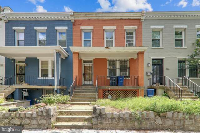 734 13TH Street SE, WASHINGTON, DC 20003 (#DCDC476042) :: Corner House Realty