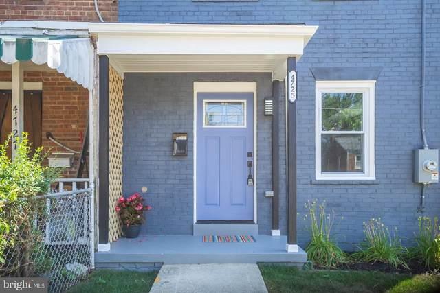 4725 B Street SE, WASHINGTON, DC 20019 (#DCDC476080) :: Radiant Home Group