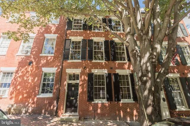 117 Prince Street, ALEXANDRIA, VA 22314 (#VAAX248166) :: Fairfax Realty of Tysons