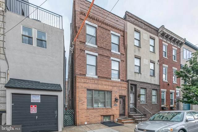 909 S 7TH Street, PHILADELPHIA, PA 19147 (#PAPH912318) :: Shamrock Realty Group, Inc