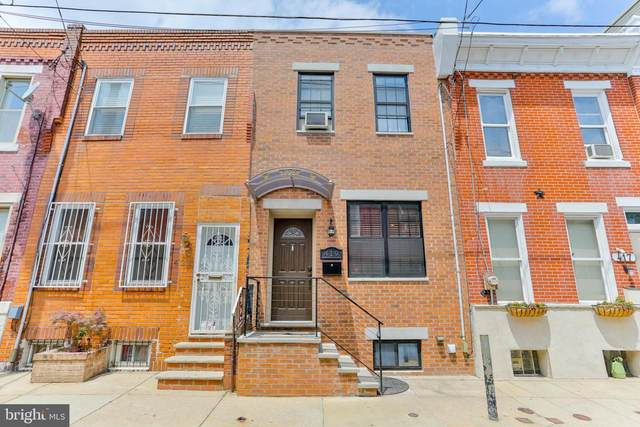419 Winton Street, PHILADELPHIA, PA 19148 (#PAPH912398) :: Shamrock Realty Group, Inc