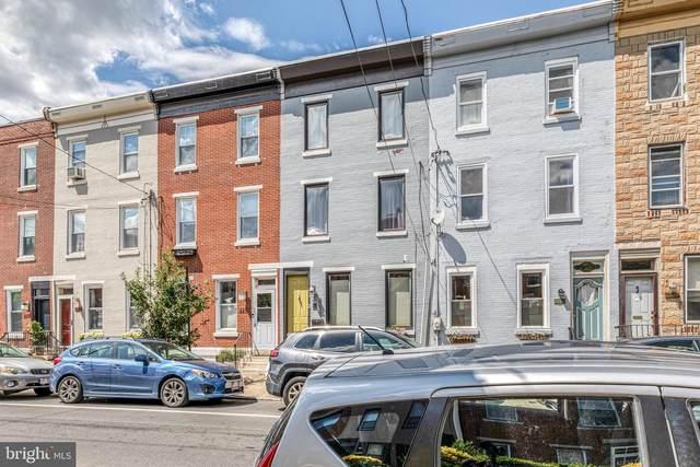 2233 Bainbridge Street, PHILADELPHIA, PA 19146 (#PAPH912408) :: RE/MAX Advantage Realty