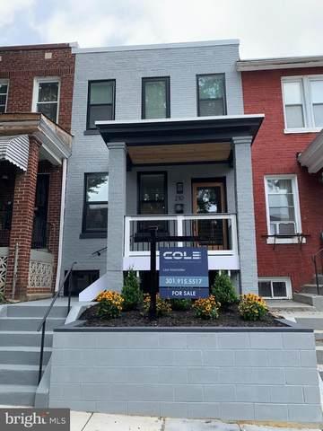 210 Cromwell Terrace NE, WASHINGTON, DC 20002 (#DCDC476266) :: ExecuHome Realty