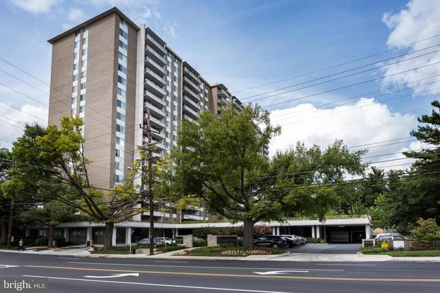 5101 River Road #211, BETHESDA, MD 20816 (#MDMC715332) :: Advon Group