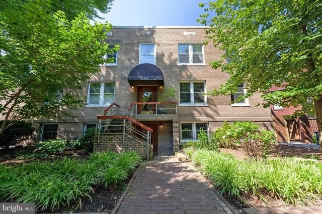 233 Kentucky Avenue SE #2, WASHINGTON, DC 20003 (#DCDC476410) :: Crossman & Co. Real Estate