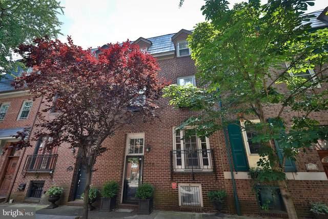 1208 Rodman Street, PHILADELPHIA, PA 19147 (#PAPH912970) :: LoCoMusings