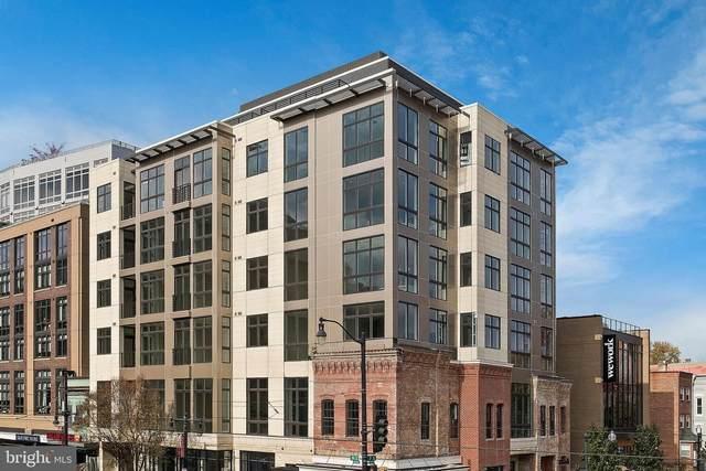 646 H Street NE Ph-5, WASHINGTON, DC 20002 (#DCDC476544) :: AJ Team Realty