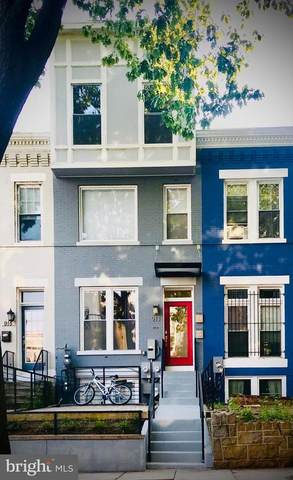 913 14TH Street SE #2, WASHINGTON, DC 20003 (#DCDC476546) :: LoCoMusings
