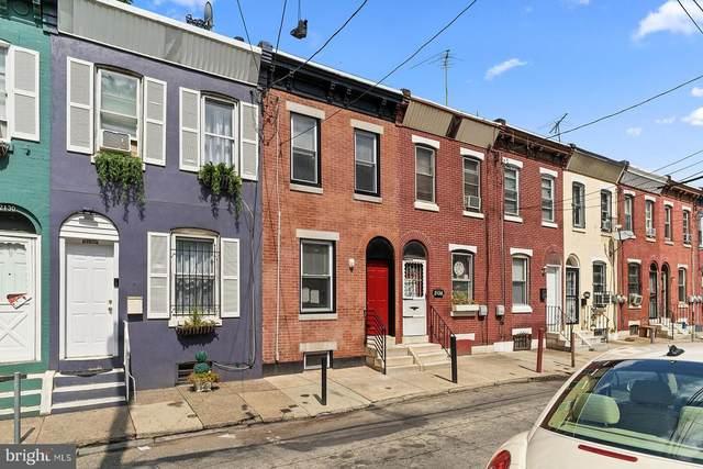 2134 N Palethorp Street, PHILADELPHIA, PA 19122 (#PAPH913172) :: Talbot Greenya Group