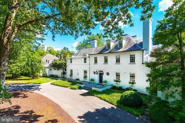 9325 Belle Terre, POTOMAC, MD 20854 (#MDMC715648) :: Potomac Prestige Properties