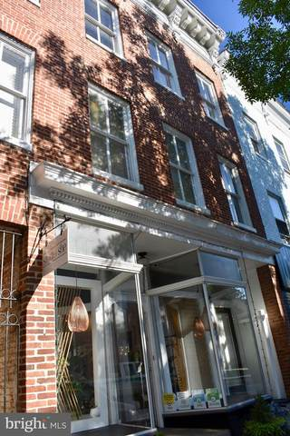 433-435 Market N #1, FREDERICK, MD 21701 (#MDFR267166) :: The MD Home Team