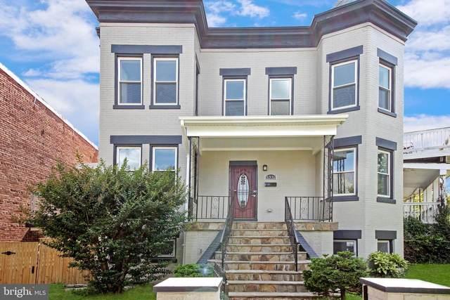 5332 Illinois Avenue NW, WASHINGTON, DC 20011 (#DCDC476642) :: Shamrock Realty Group, Inc