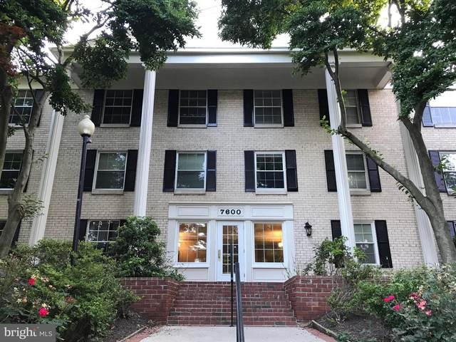 7600 Tremayne Place #112, MCLEAN, VA 22102 (#VAFX1140364) :: RE/MAX Cornerstone Realty