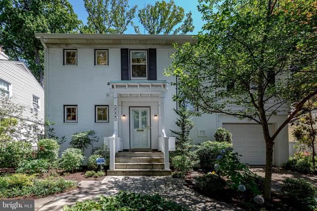 3013 Cleveland Avenue NW, WASHINGTON, DC 20008 (#DCDC476718) :: Bruce & Tanya and Associates