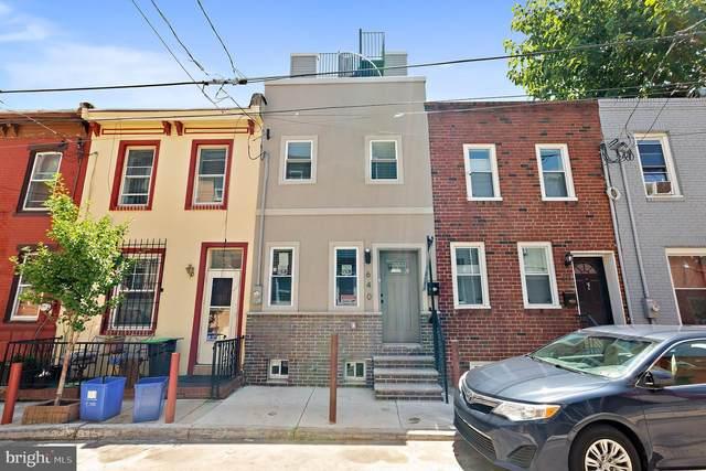 640 Emily Street, PHILADELPHIA, PA 19148 (#PAPH913570) :: Scott Kompa Group