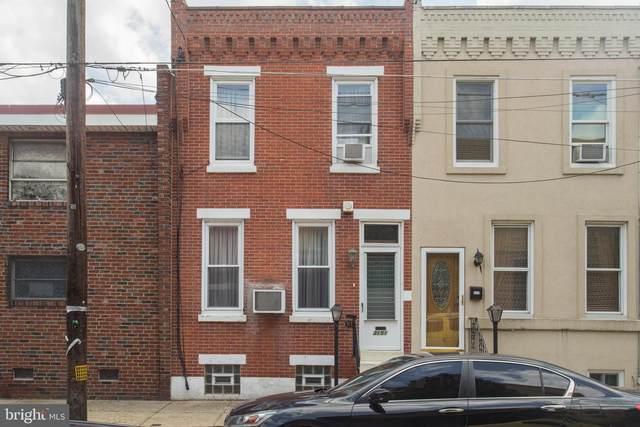 3151 E Thompson Street, PHILADELPHIA, PA 19134 (#PAPH913704) :: Bob Lucido Team of Keller Williams Integrity
