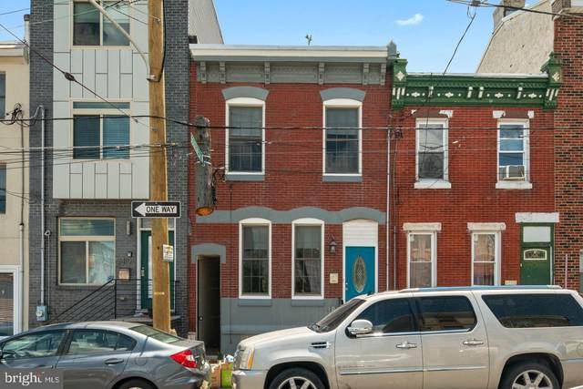 2413 Amber Street, PHILADELPHIA, PA 19125 (#PAPH913720) :: Shamrock Realty Group, Inc