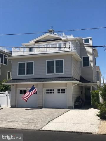 13506 Atlantic Avenue, LONG BEACH TOWNSHIP, NJ 08008 (#NJOC400102) :: LoCoMusings