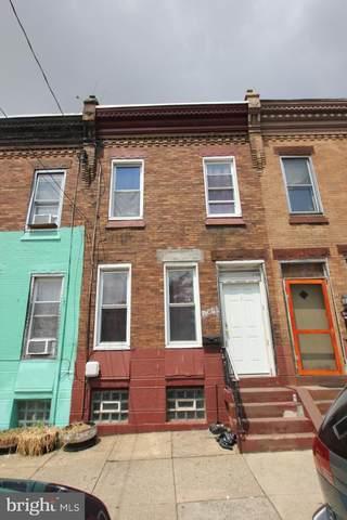 3044 E Street, PHILADELPHIA, PA 19134 (#PAPH913776) :: Pearson Smith Realty