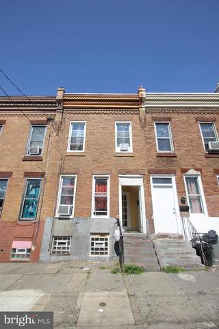 3048 E Street, PHILADELPHIA, PA 19134 (#PAPH913822) :: Pearson Smith Realty