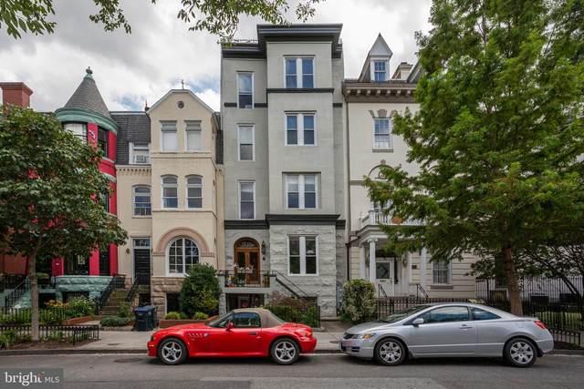 1706 S Street NW #4, WASHINGTON, DC 20009 (#DCDC476870) :: Shamrock Realty Group, Inc