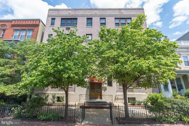 414 Seward Square SE #201, WASHINGTON, DC 20003 (#DCDC476880) :: Fairfax Realty of Tysons