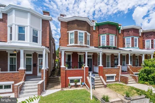 2712 Guilford Avenue, BALTIMORE, MD 21218 (#MDBA516816) :: Great Falls Great Homes