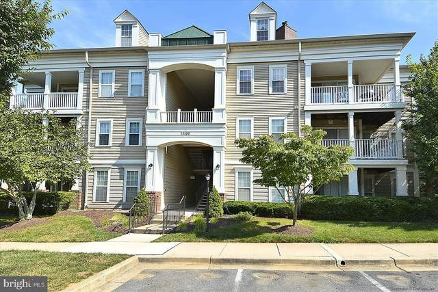 13112 Millhaven Place 3-L, GERMANTOWN, MD 20874 (#MDMC716044) :: John Smith Real Estate Group