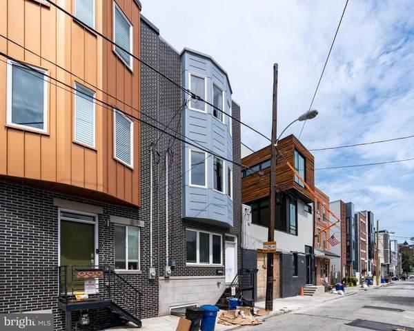 1318 N Palethorp Street, PHILADELPHIA, PA 19122 (#PAPH914078) :: Linda Dale Real Estate Experts