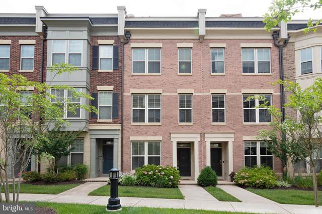 845 Regents Square # Oxon Hill Road #355, OXON HILL, MD 20745 (#MDPG574264) :: ExecuHome Realty
