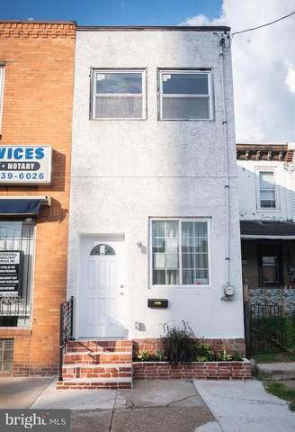 2507 E Allegheny Avenue, PHILADELPHIA, PA 19134 (#PAPH914406) :: Bob Lucido Team of Keller Williams Integrity