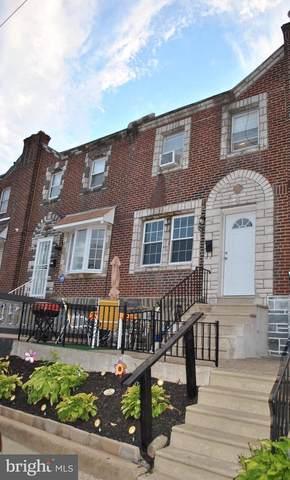 4238 Markland Street, PHILADELPHIA, PA 19124 (#PAPH914636) :: HergGroup Mid-Atlantic