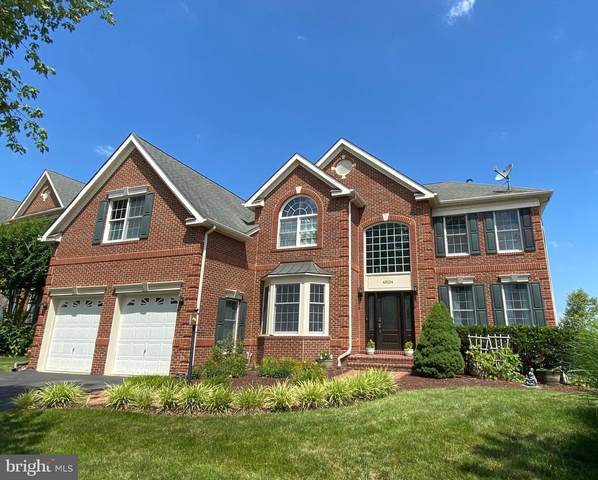43124 Valiant Drive, CHANTILLY, VA 20152 (#VALO416270) :: Arlington Realty, Inc.