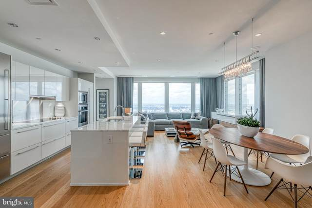 50 S 16TH Street #5205, PHILADELPHIA, PA 19102 (#PAPH915426) :: The Lux Living Group