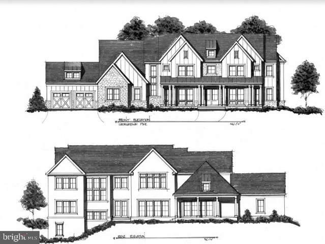 7716 Georgetown Pike, MCLEAN, VA 22102 (#VAFX1141946) :: The Piano Home Group