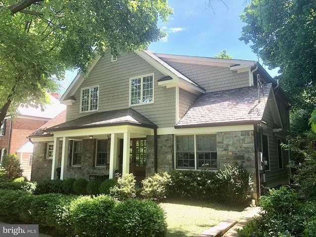 4221 Fordham Road NW, WASHINGTON, DC 20016 (#DCDC477692) :: John Smith Real Estate Group