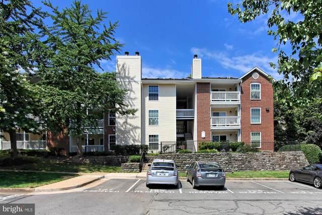 1539 Lincoln Way #101, MCLEAN, VA 22102 (#VAFX1142778) :: RE/MAX Cornerstone Realty