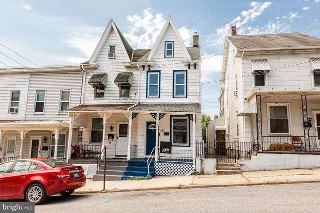 508 N 2ND Street, STEELTON, PA 17113 (#PADA123782) :: The Joy Daniels Real Estate Group