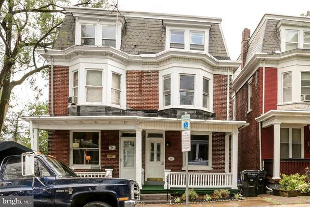 30 N 20TH Street, HARRISBURG, PA 17103 (#PADA123784) :: CENTURY 21 Core Partners