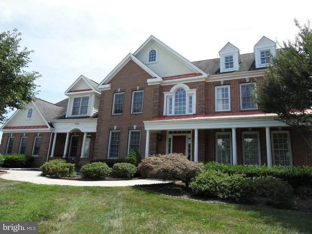1702 Oakdale Drive, COOKSVILLE, MD 21723 (#MDHW282890) :: John Lesniewski | RE/MAX United Real Estate