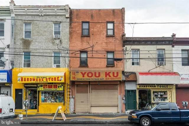 2847 N 5TH Street, PHILADELPHIA, PA 19133 (#PAPH918818) :: LoCoMusings