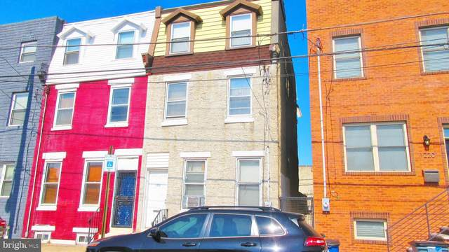 1222 S 31ST Street, PHILADELPHIA, PA 19146 (#PAPH919156) :: ExecuHome Realty