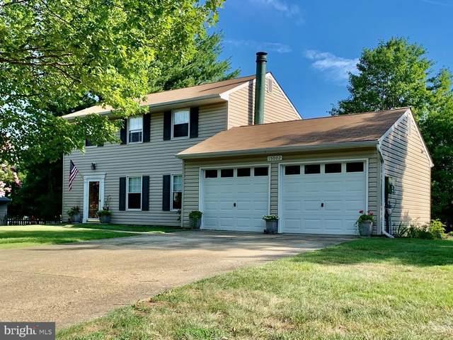 15002 Nutcracker Place, BOWIE, MD 20716 (#MDPG575830) :: McClain-Williamson Realty, LLC.