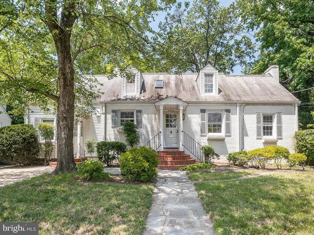 4614 Harvard Road, COLLEGE PARK, MD 20740 (#MDPG575890) :: John Lesniewski | RE/MAX United Real Estate