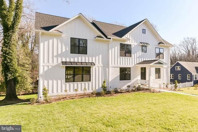 12719 Meadowood Drive, SILVER SPRING, MD 20904 (#MDMC718630) :: The Riffle Group of Keller Williams Select Realtors