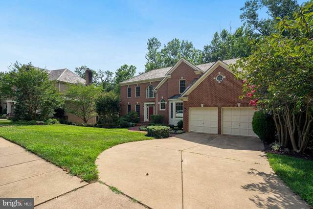 1814 Solitaire Lane, MCLEAN, VA 22101 (#VAFX1144794) :: ExecuHome Realty