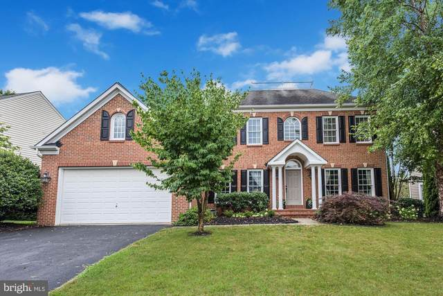 9105 Travener Circle, FREDERICK, MD 21704 (#MDFR268282) :: The Gus Anthony Team