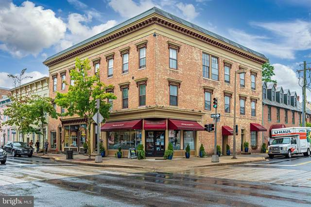 103 S Market Street #202, FREDERICK, MD 21701 (#MDFR268328) :: The Riffle Group of Keller Williams Select Realtors
