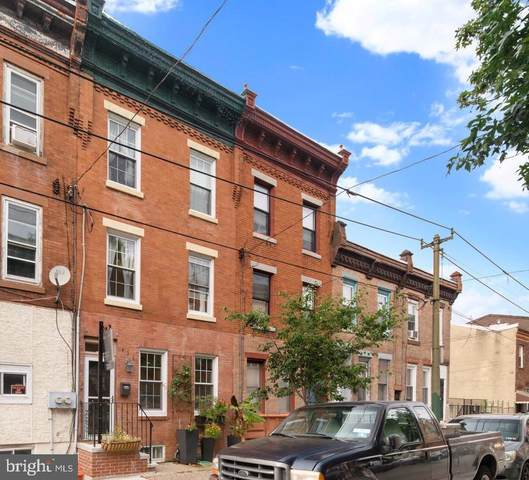 425 Tasker Street, PHILADELPHIA, PA 19148 (#PAPH920992) :: ExecuHome Realty